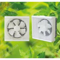 Buy cheap Ventilating Fan Steel shutter air-pressure ventilating fan with safety grill from wholesalers