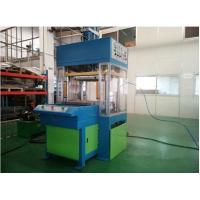 Buy cheap Pulp egg tray making machine HY-16 molding system from wholesalers