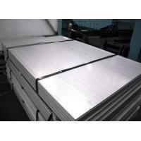 Buy cheap Cheap Price hot rolled astm a36 steel coil price per ton from wholesalers