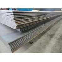 Buy cheap incoloy 901 round bar from wholesalers