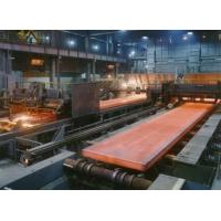 Buy cheap 40x 40cr square solid steel bar from wholesalers
