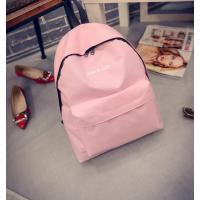 Buy cheap None Backpack Kpop In 2016 The New South Korean Ulzzang I Am Girl Color Student Backpack Bag0.25 from wholesalers