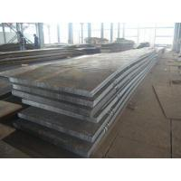 Buy cheap astm A36 thickness 31mm shipbuilding steel plate from wholesalers