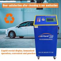 Buy cheap Zeayeto ATF-8100 atf oil changing machine oil transmission fluid car atf oil changing machine from wholesalers