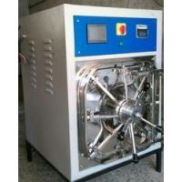 Buy cheap Medical ETO Sterilizer from wholesalers