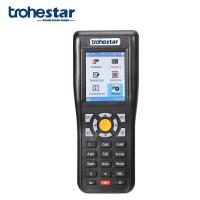Buy cheap NS9103 1d laser wireless barcode scanner for inventory from wholesalers