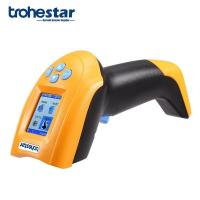 Buy cheap NS2203 wireless 1d laser barcode scanner handle gun from wholesalers