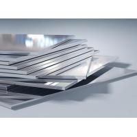 Buy cheap China ASME SA633 Gr E low alloy steel plate price from wholesalers
