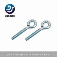 Wholesale Funitureacces… from china suppliers