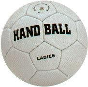 Buy cheap Hand Balls from wholesalers