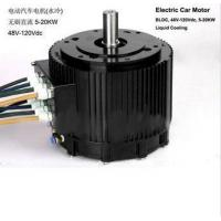 Buy cheap 20hp Electric Outboard Motor from wholesalers