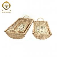 Buy cheap KINGWILLOW,eco-friendly rectangle vegetables basket fruit storage from wholesalers