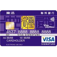 China Dual Interface/Combi Cards on sale