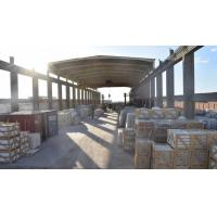 Buy cheap Egyptian Marble from wholesalers