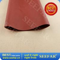 Buy cheap rubber and plastics product