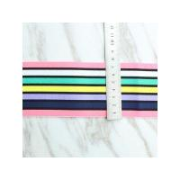 Buy cheap Colored Striped Elastic Ribbon from wholesalers