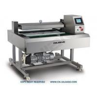 Buy cheap Vacuum Packaging Machine Model: DZ-1000QF from wholesalers