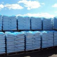 Wholesale Landscaping De-Icing Salt from china suppliers