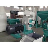 Buy cheap Electric animal feed pellet machine for small aquaculture from wholesalers