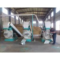 Buy cheap Green energy biomass fuel corn straw pellet machine pellet making machine price from wholesalers
