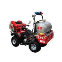 Buy cheap 250cc Water Mist Fire Fighting ATV from wholesalers