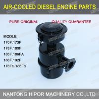 Buy cheap Secondary Oil filter air filter assembly for air-cooled diesel engine from wholesalers