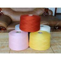 Wholesale cashmerewoolblendyarn from china suppliers