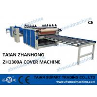 Buy cheap ZH1300A laminating machine from wholesalers
