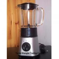 China Small Blender on sale
