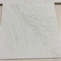 Buy cheap Honed White Sandstone Slab For Wall from wholesalers