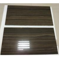 Buy cheap Obama Wood Marble Tile And Slab from wholesalers