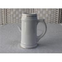 Buy cheap Ceramic Houseware 22oz sublimation white German Beer Steins from wholesalers