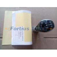 Buy cheap WG9925240020 Gear Shift Knob from wholesalers