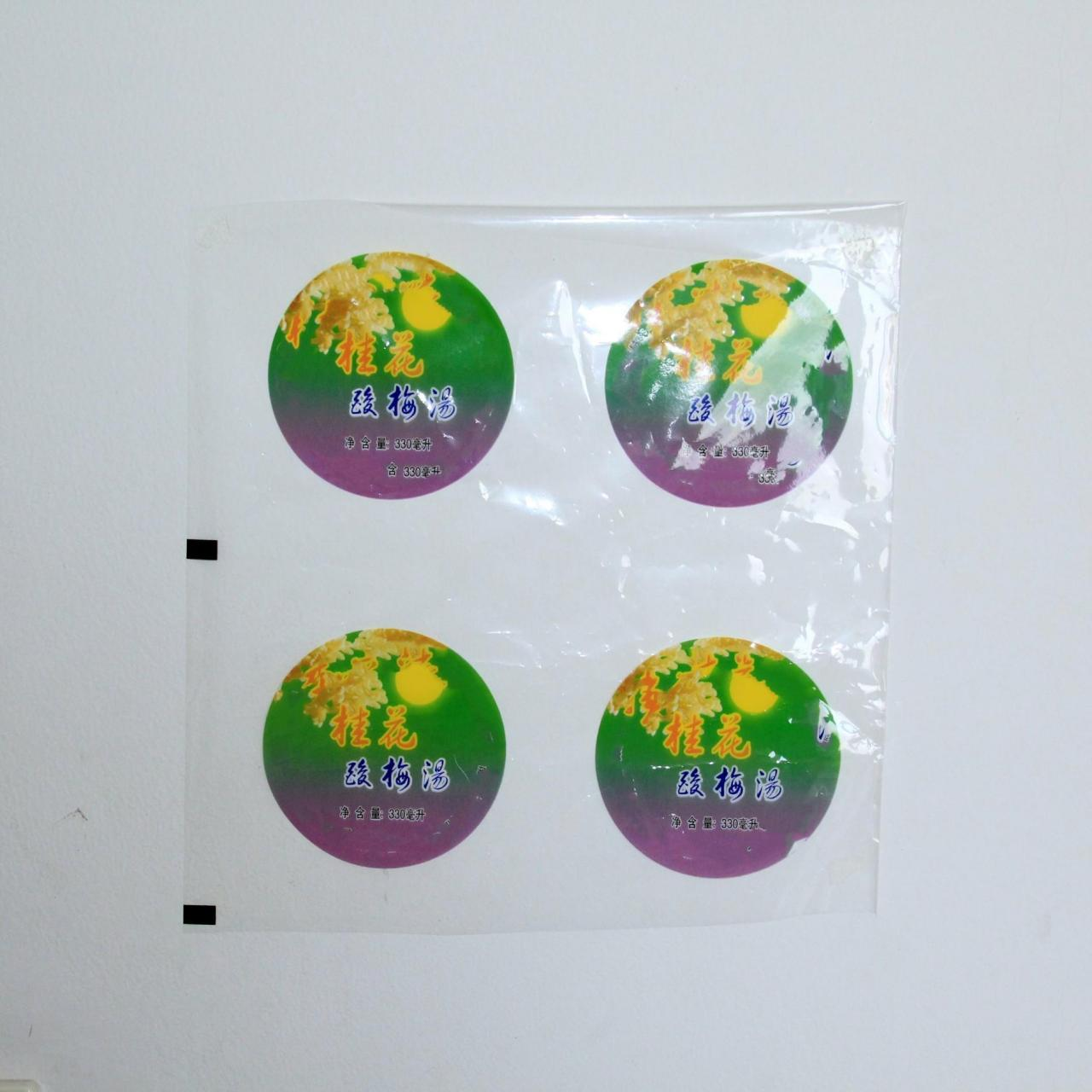 Buy cheap Cup Cover Film from wholesalers