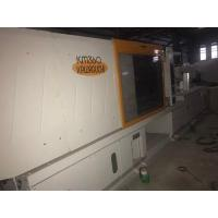 Buy cheap Used Plastic Injection Moulding Machinery from wholesalers