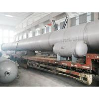 Buy cheap Distillation column and condenser from wholesalers