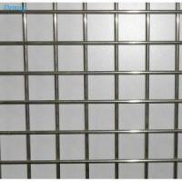 Buy cheap High Quality Galvanized Welded Wire Mesh from wholesalers