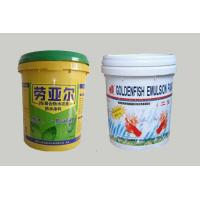 Wholesale Paint bucket oil drum from china suppliers