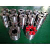Buy cheap LX Star elastic coupling from wholesalers