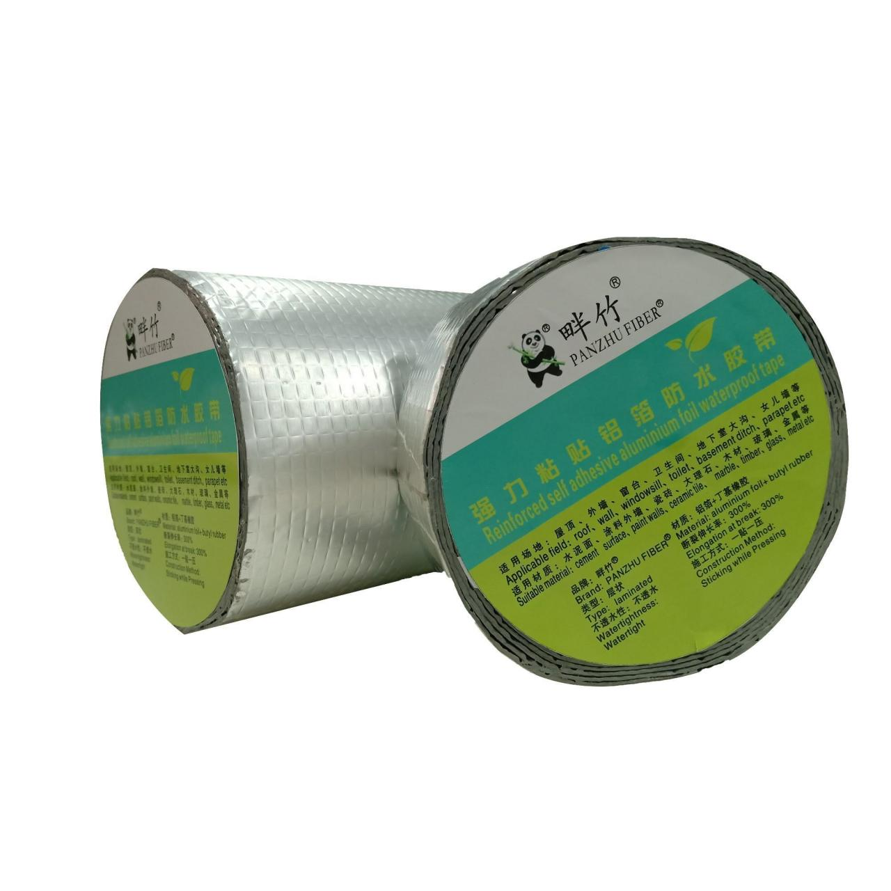 Buy cheap 20cm Flashing butyl tape from wholesalers